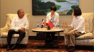 Danilo y presidenta Taiwan