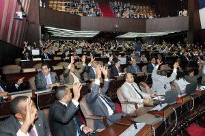 Diputados aprueban proyecto transfiere RD$4,650millones para Punta Catalina