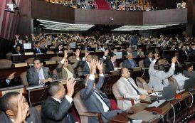 Comisión especial evaluará leyes de RD para adecuarlas a nueva Constitución