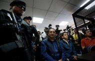 GUATEMALA: Encarcelan hijo y hermano del Presidente por supuesta corrupción
