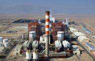El Gobierno adquirirá terrenos donde se construye termoeléctrica Punta Catalina