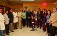 Centro Medico Integral II inaugura unidad de terapia física y rehabilitación
