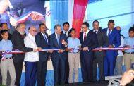 HIGUEY: Presidente inaugura centros educativo y de salud