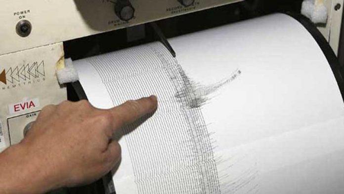 Un temblor de magnitud 4,1 sacude noreste de la República Dominicana