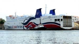 Ferries del Caribe reanuda viajes entre RD y Puerto Rico