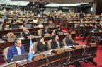 Diputados aprueban proyecto de reforma al Instituto del Tabaco