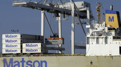 Aumenta déficit comercial en Estados Unidos