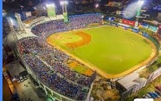 OPINION: Estadio Quisqueya en el Centro Olímpico?