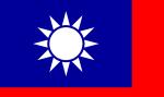 Embajada de Taiwán convoca becas MOFA 2018 para grado, master o doctorado