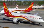 Anuncian vuelo directo Pekín-México