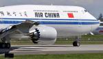 Air China volará Pekín-Houston-Ciudad de Panamá