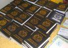 Pasaportes cobrará $3.000 a quienes no retiren el documento a tiempo