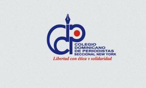 CDP saluda uso de las tecnologíaspara contrarrestar expansión COVID-19