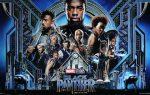 """Crítica de cine: """"Black Panther"""""""