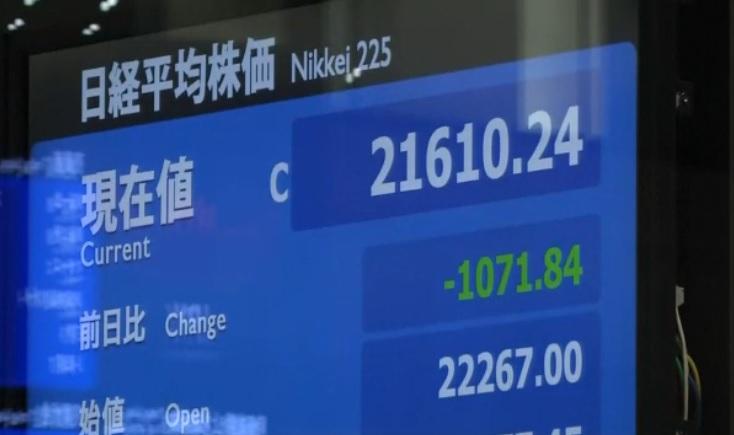 China advierte a EUA sobre guerra comercial