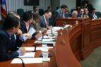 Cámara de Representantes de P.Rico inicia la evaluación del presupuesto