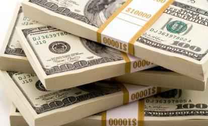 BCRD recibe US$1,300 millones por colocación de bonos soberanos