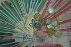 Banco Central mantiene su tasa de política monetaria en 5.25 % anual