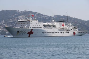 Buque hospital chino visitará RD para atender a 5.000 personas
