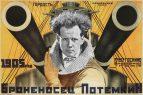 """Presentan película rusa """"La Línea General (1929)"""""""