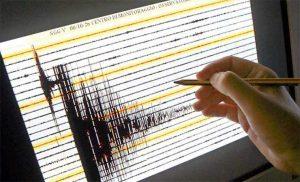 Un sismo de magnitud 4,9 se siente en R.Dominicana sin dejar víctimas o daños