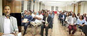 PUERTO RICO: Analizan libertad de expresión y derechos en R. Dominicana