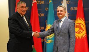 MOSCU: Ministro RD se reúne con presidente Comisión Euroasiática
