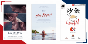 RD participará en el Shanghai International Film Festival