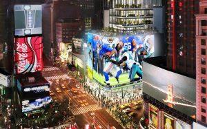 Informe turístico: ¿ Nuevo Estudio 54 en Nueva York ?