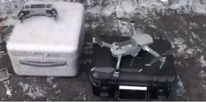 Policía admite uso de drones en el área  exterior del Congreso Nacional de la RD