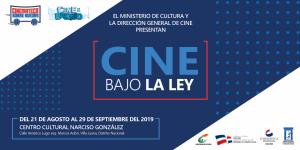 Cinemateca y DGCINE anuncian muestra cine bajo la ley