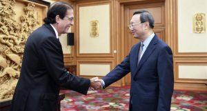 Rep. Dominicana y China acuerdan fortalecer los lazos bilaterales