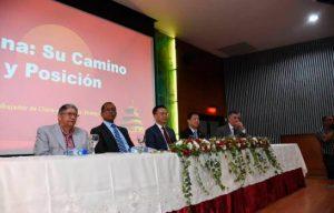Destacan importancia relaciones entre la República Dominicana y China