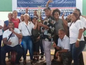 SPM conquista primer lugar Campeonato Juvenil de Pesas