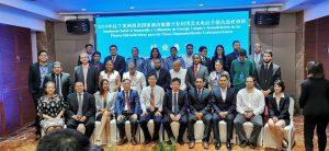 CHINA: Delegación municipalidad de la RD concluye seminario