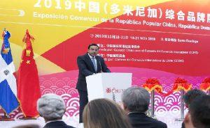 CEIRD afirma RD es el mayor socio comercial de China en el Caribe
