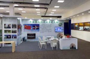 China celebra su primera exposición comercial en República Dominicana