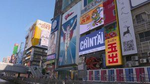 Osaka, una parada obligatoria para el visitante a Japón