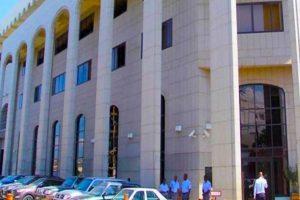 Hacienda de Haití y Banco Central firman pacto de gobernanza