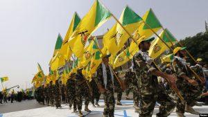 Crece peligro de ataques de afiliados de Irán contra intereses de EEUU
