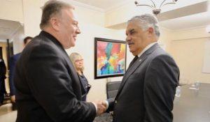 JAMAICA: Canciller RD y Pompeo abordan relaciones bilaterales
