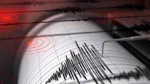 Registran temblor 4.3 la madrugada de este domingo cerca Catalina