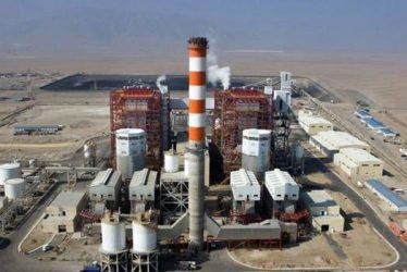 Central Termoeléctrica Punta Catalina será inaugurada 20 febrero próximo