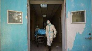 Detectan primer caso de coronavirus en la provincia de Independencia