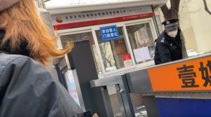 VEA AQUI: Cómo es la vida en China tras la pandemia de coronavirus