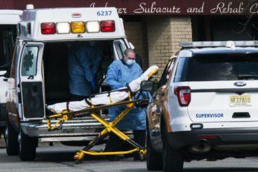 Encuentran 17 ancianos muertos en un centro de rehabilitación en NJ