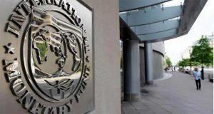 FMI aprueba crédito de US$650 MM a RD para enfrentar crisis por COVID