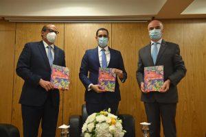 Libro recoge la cooperación entre la Unión Europea y la Rep. Dominicana