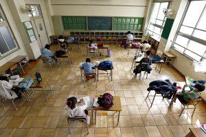 Escuelas públicas de la ciudad de Nueva York abrirán en septiembre