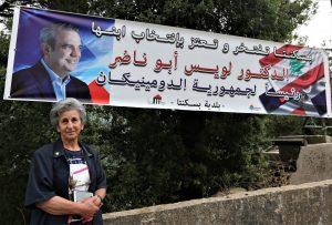 EL LIBANO: Una pequeña ciudad presume de tener presidente dominicano
